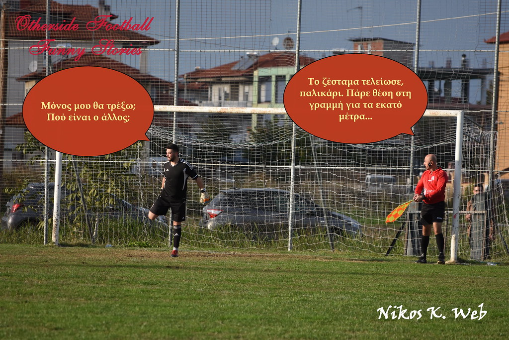 otherside football funny stories No 47