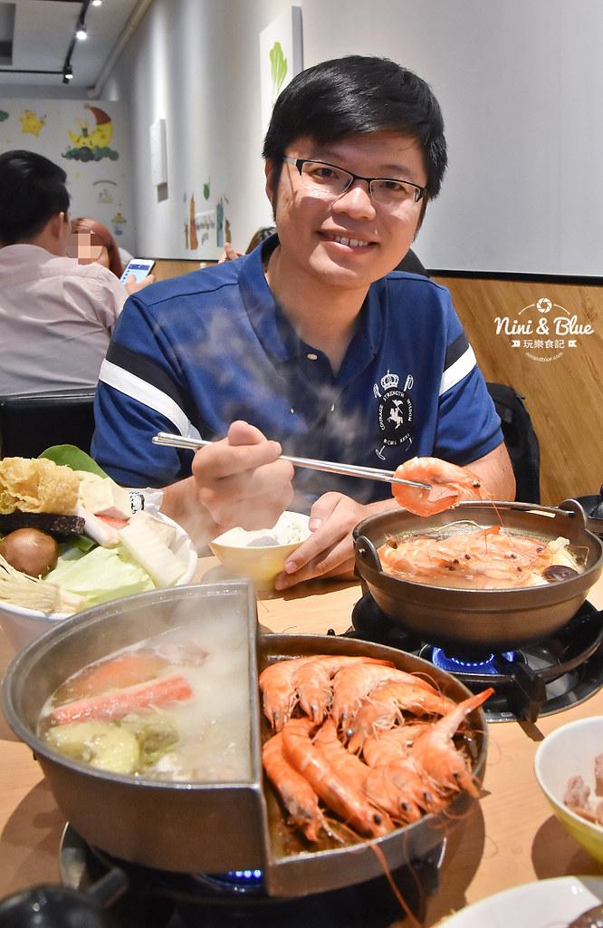 台中火鍋 大樂鍋 蝦蝦痛風鍋 海鮮鍋29