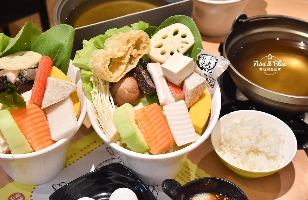 台中火鍋 大樂鍋 蝦蝦痛風鍋 海鮮鍋05