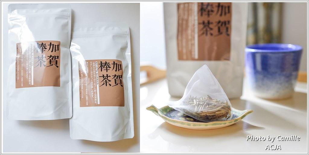 加賀 棒 茶