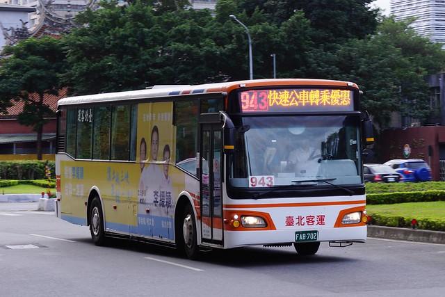 臺北客運 943路 FAB-702