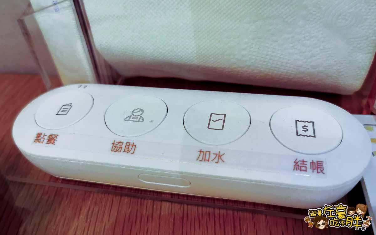 時時香RICE BAR 中式料理 夢時代美食-35
