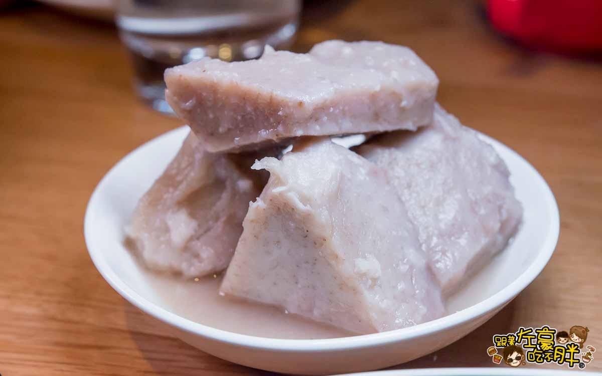 時時香RICE BAR 中式料理 夢時代美食-11
