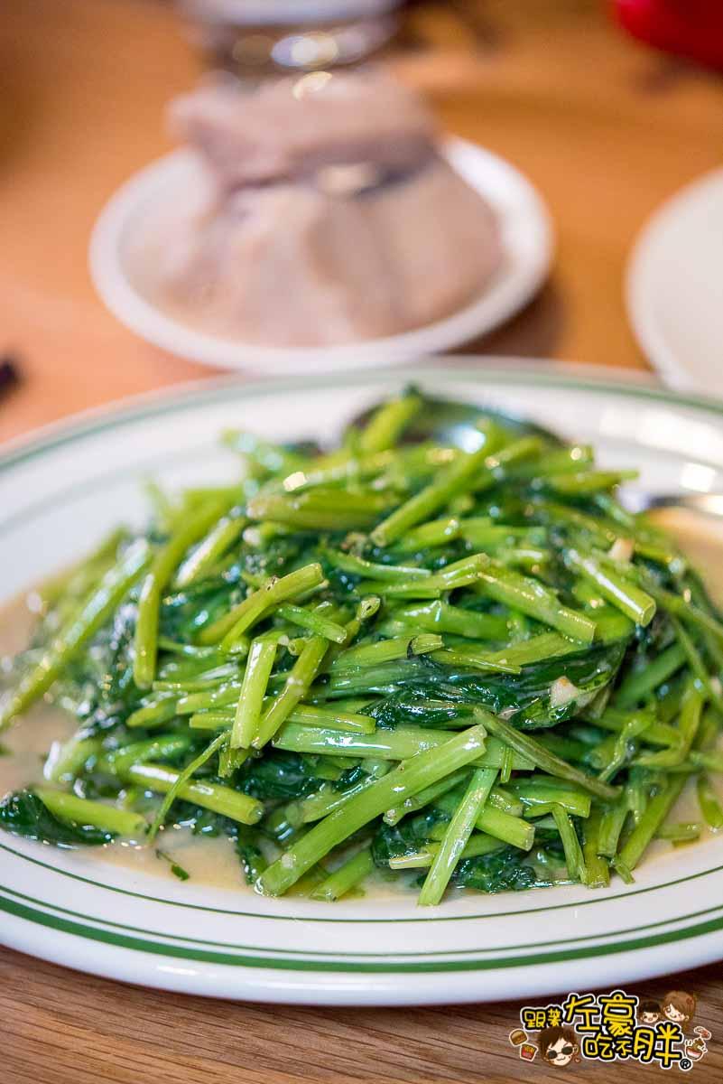 時時香RICE BAR 中式料理 夢時代美食-9