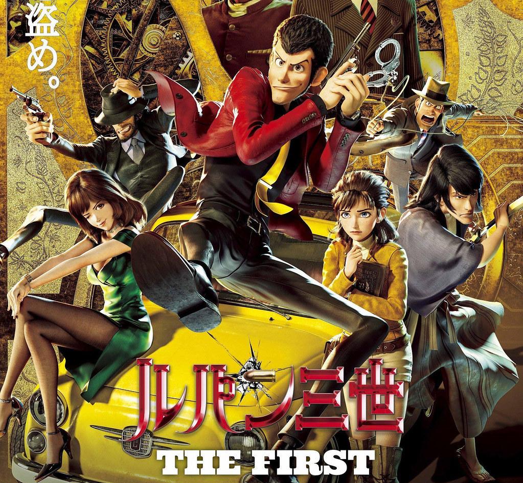191115 -『魯邦三世』系列史上第一部3DCG劇場版《ルパン三世 THE FIRST》預定2020/1/10台灣上映、新預告片公開中!