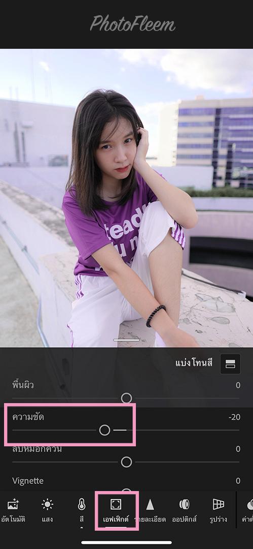 Lightroom-Purple-Sky-04
