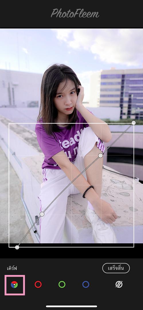 Lightroom-Purple-Sky-05
