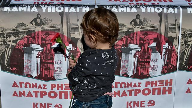 Πλήθος κόσμου τιμά τον ηρωικό ξεσηκωμό του '73