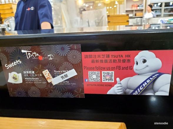 Tsuta Michelin one star restaurant