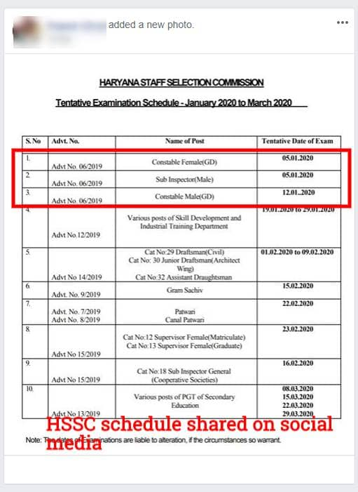 Haryana Police Constable Exam Date 2019 Changed? A New HSSC Examination Schedule Appears