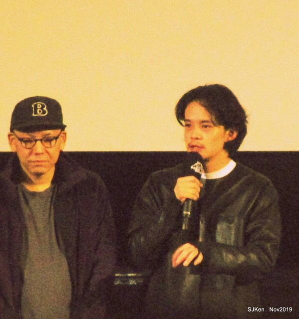 "The movie director & the main actor joined the after-movie discussion with the audience at the  Japanese movie "" 宮本から君へ 映画/ Miyamoto"" , Golden Horse film festival, Taipei, Taiwan, Nov 15, 2019"