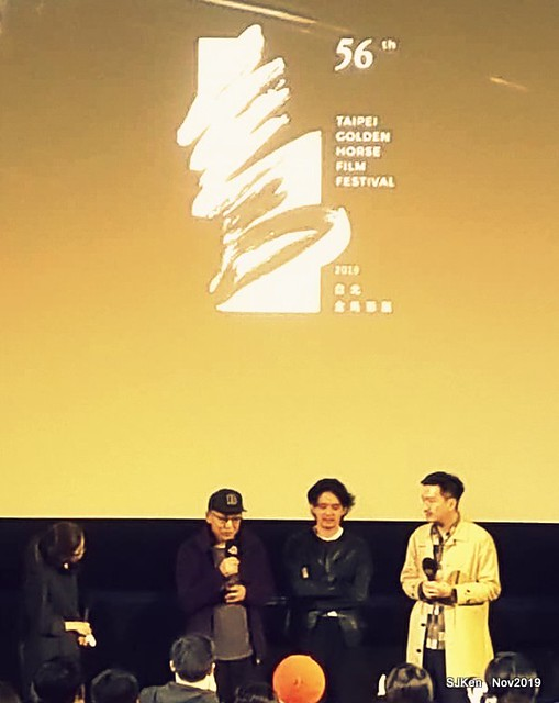 "The movie director  Tetsuya Mariko & the main actorIkematsu Sosuke joined the after-movie discussion with the audience at the  Japanese movie "" 宮本から君へ 映画/ Miyamoto"" , Golden Horse film festival, Taipei, Taiwan, Nov 15, 2019"