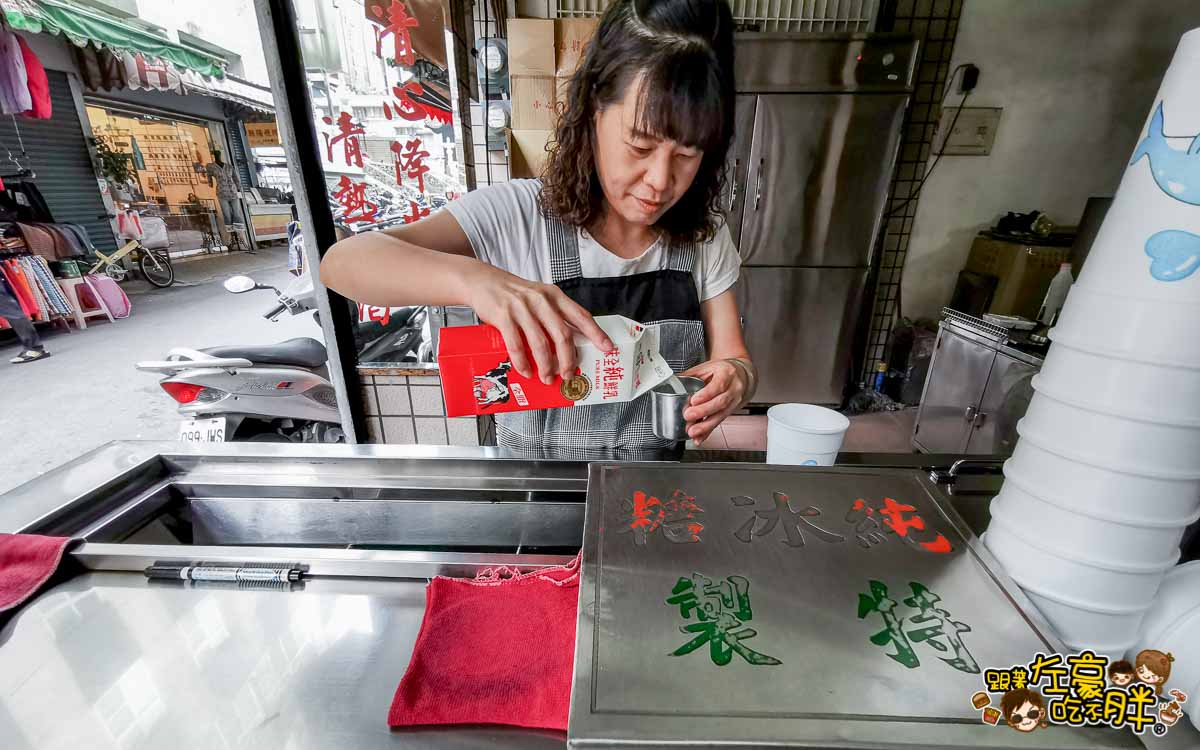 鳳山公有市場 春葉紅茶店-2