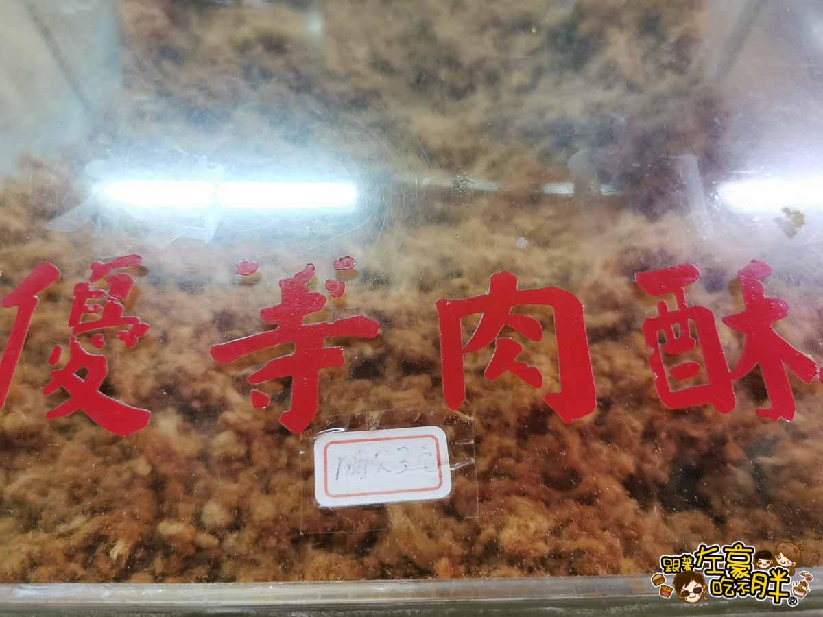 鳳山公有市場 新味興肉乾攤-17