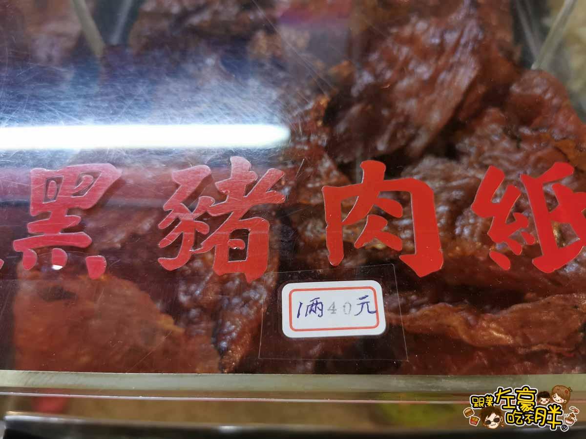 鳳山公有市場 新味興肉乾攤-15