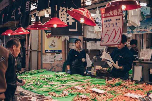 Omicho Market Vendors