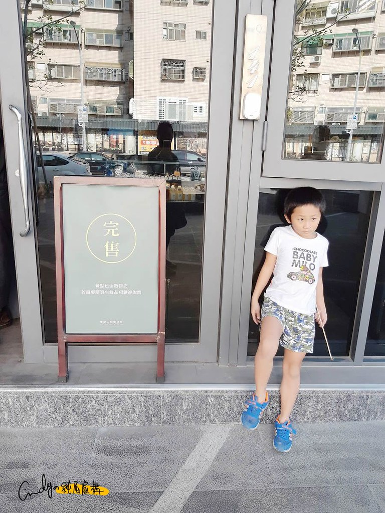 貳樓餐廳新竹店