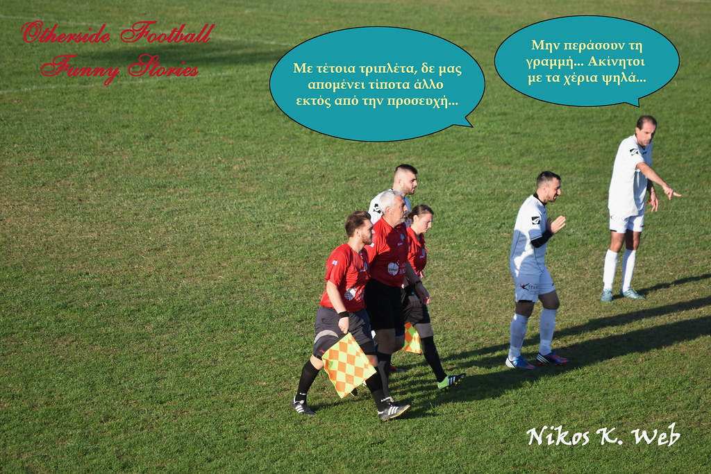 otherside football funny stories No 51