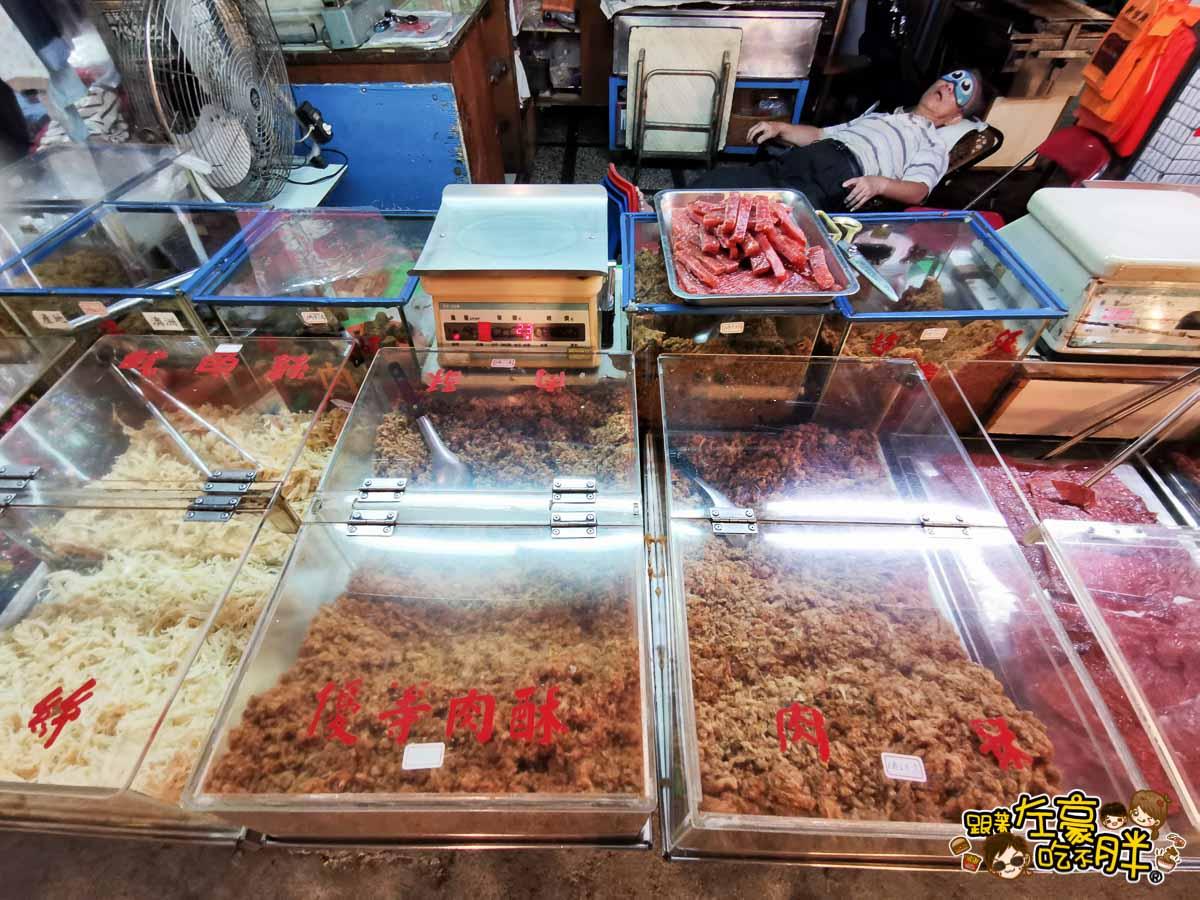 鳳山公有市場 新味興肉乾攤-4