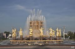 La fuente Amistad de los Pueblos, Moscú