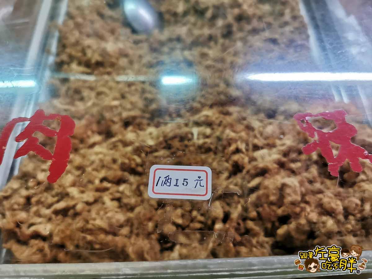 鳳山公有市場 新味興肉乾攤-16