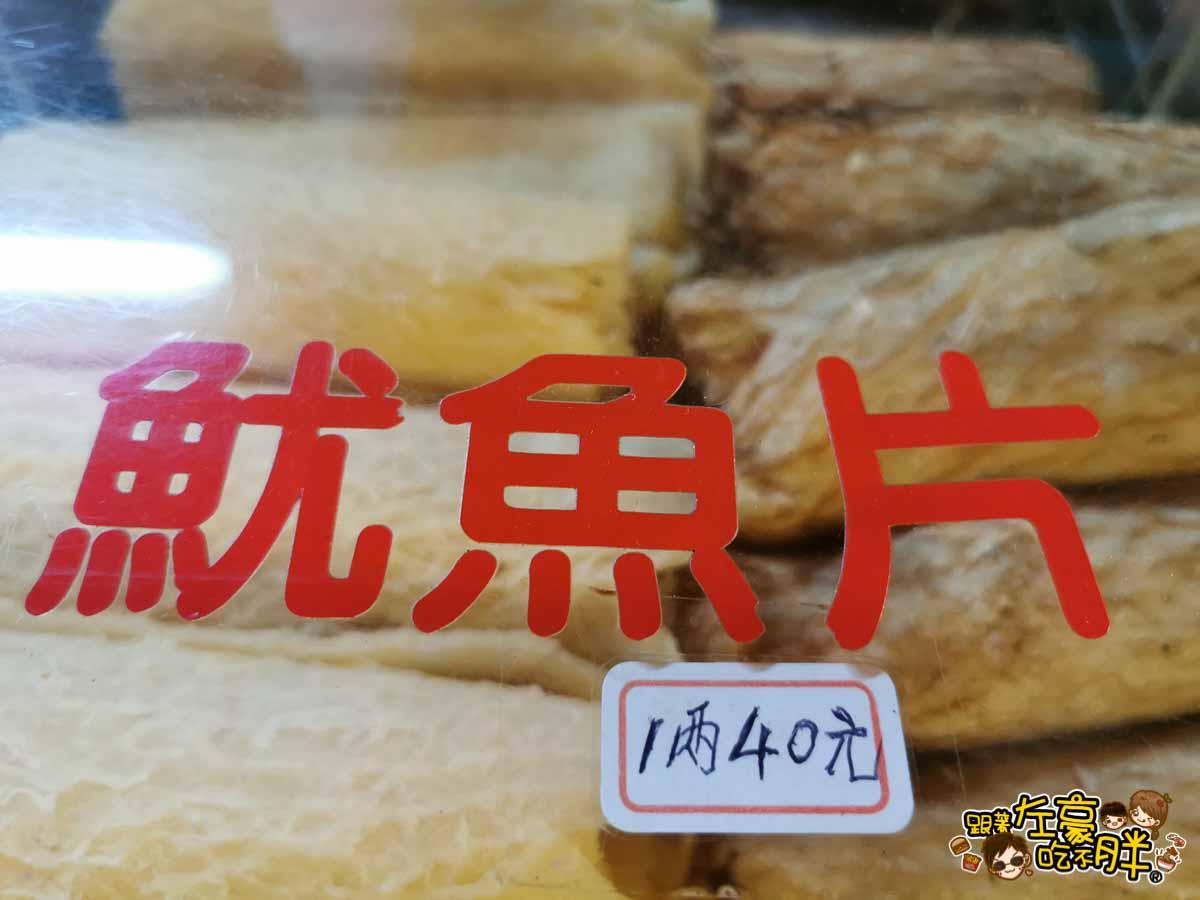 鳳山公有市場 新味興肉乾攤-14