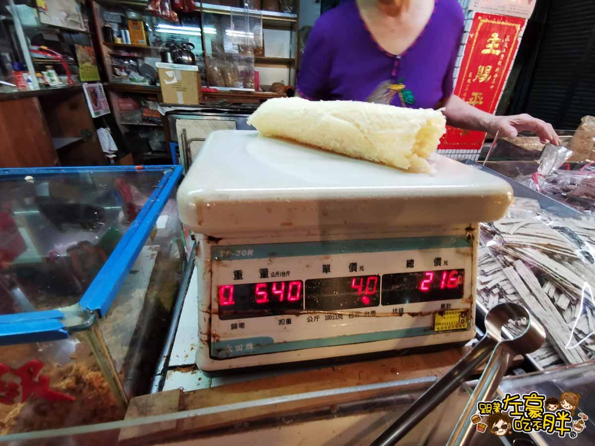 鳳山公有市場 新味興肉乾攤-7