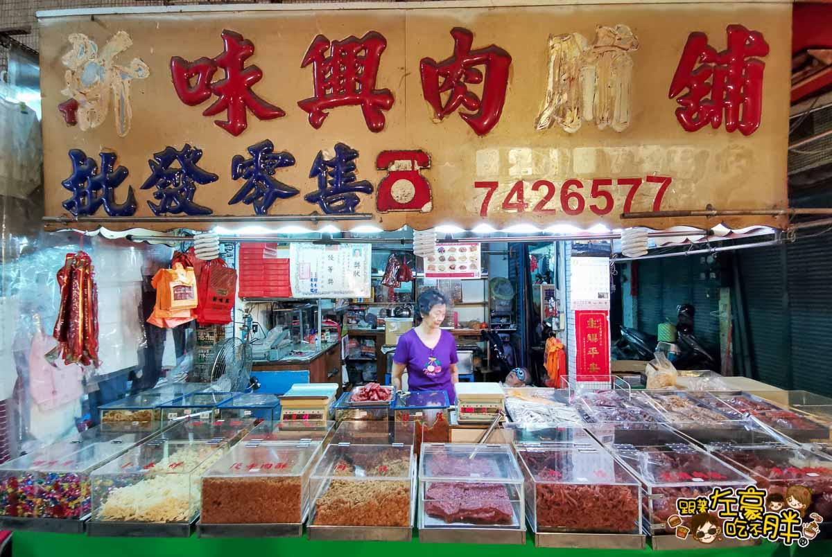 鳳山公有市場 新味興肉乾攤-3