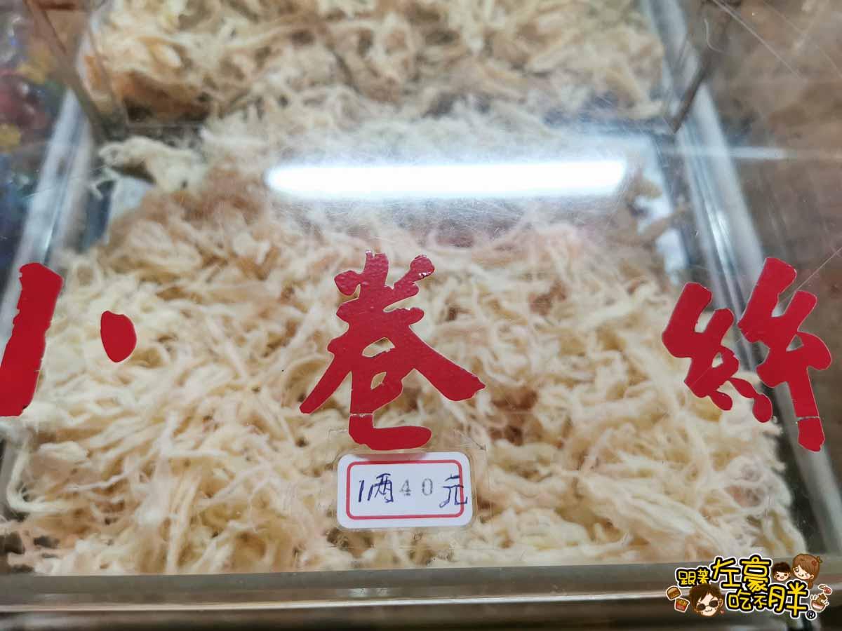 鳳山公有市場 新味興肉乾攤-18