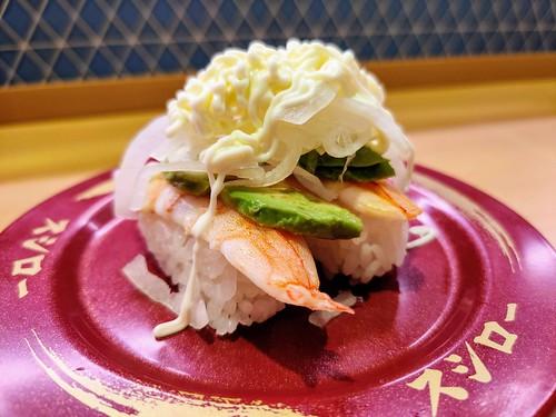 Shrimp With Avocado