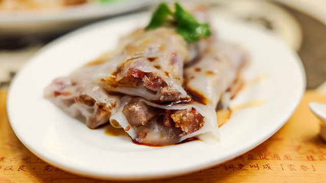 Steamed rice rolls with BBQ pork