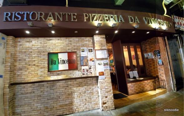 Ristorante Pizzeria Da Vincenzo storefront