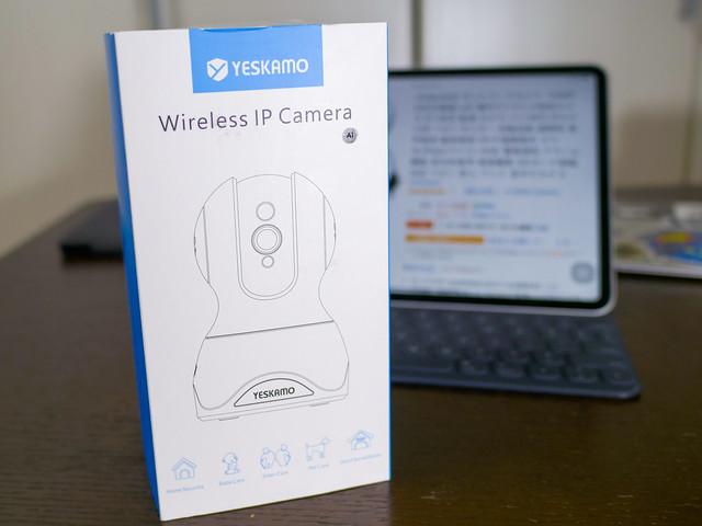 【300万高精細画素】YESKAMO ネットワークカメラ 1536P wifi ワイヤレス 防犯カメラ 屋内 パン350°/チルト100° 自動追尾 動体検知 顔検知 音声検知 アラーム機能 警報通知 双方向音声 暗視撮影 Wi-Fi遠隔操作 スマホ/iPad/パソコン対応 IP 監視 カメラ SDカード録画対応 ベビー 老人 ペット 見守りカメラ