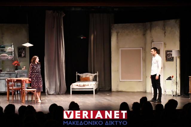 Βέροια: «Λεωφορείον ο πόθος» του Τενεσί Ουίλιαμς σε σκηνοθεσία Κωνσταντίνου Αποστολίδη 16/11*2019