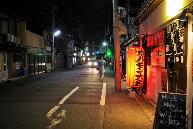 Kyoto Street Photography