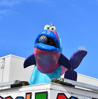 15-Nov-2019 Ocean City NJ - Big Fish at Goofy Golf
