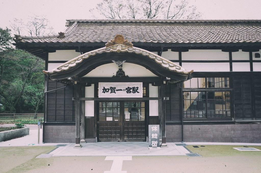 Kaga ichinomiya station