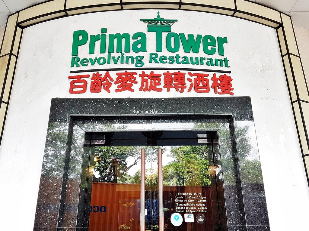 Prima Tower Entrance