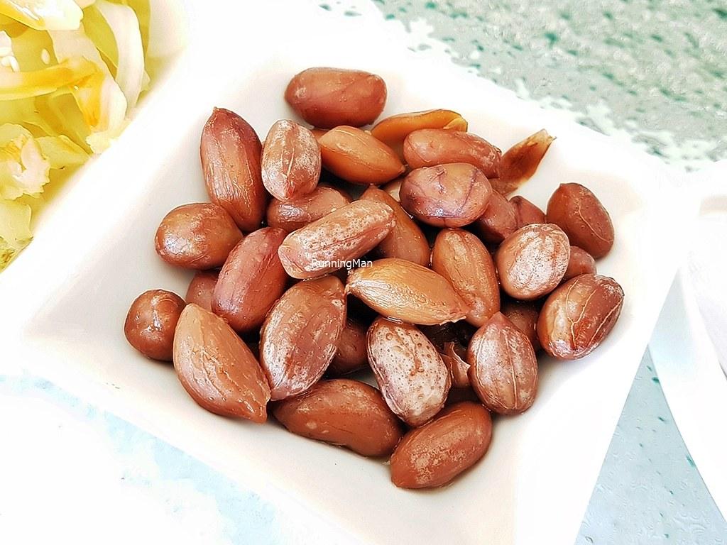 Braised Peanuts
