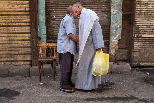 Near Khan el-Khalili, Cairo