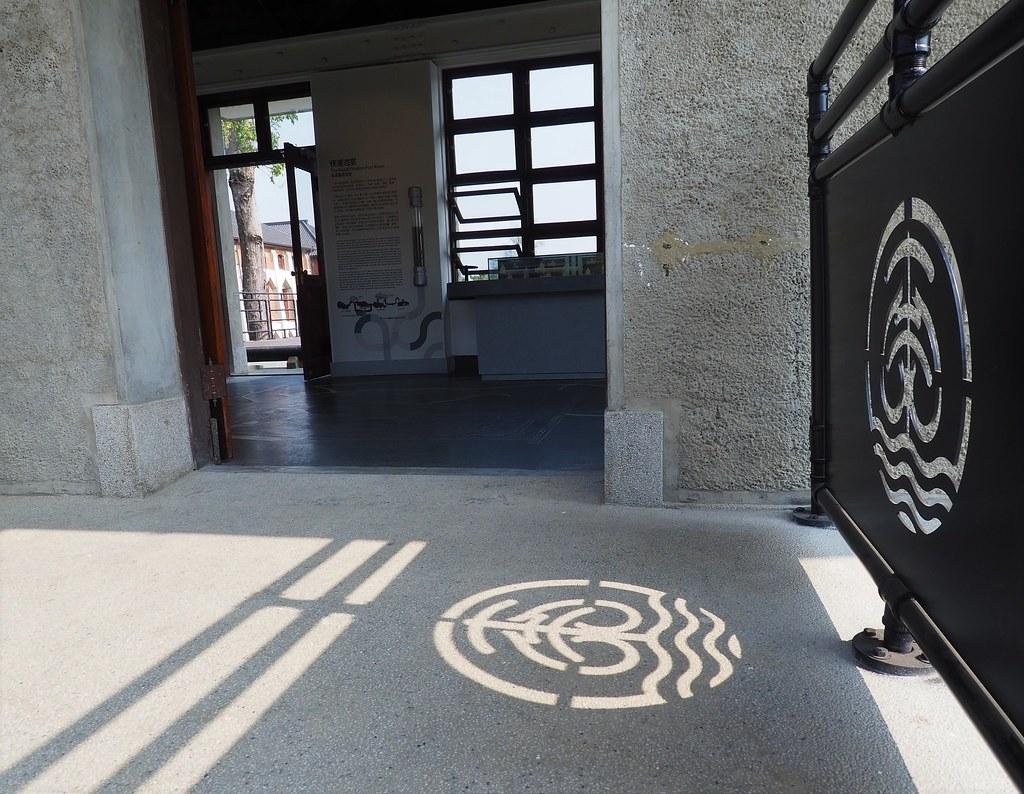山上水道博物館 (21)