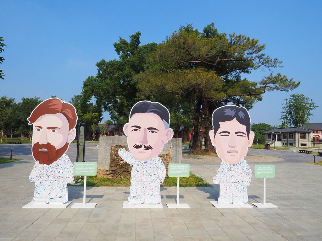 山上水道博物館 (2)