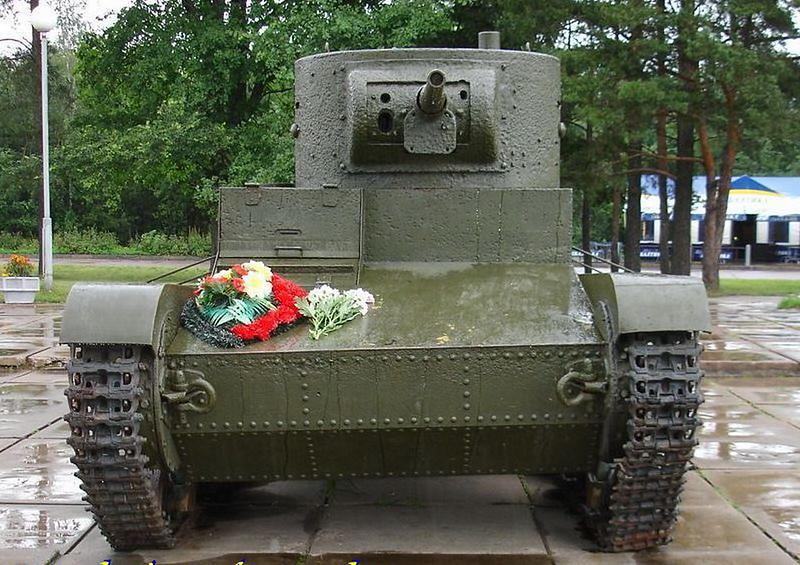 T-26 Kirovsk 4