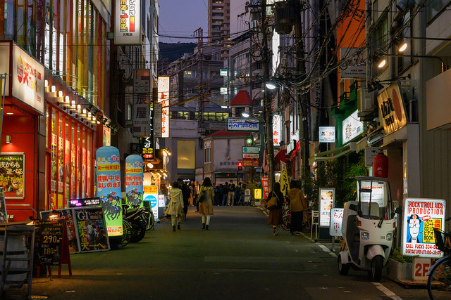 Motomachi Anamon Street(元町穴門商店街)