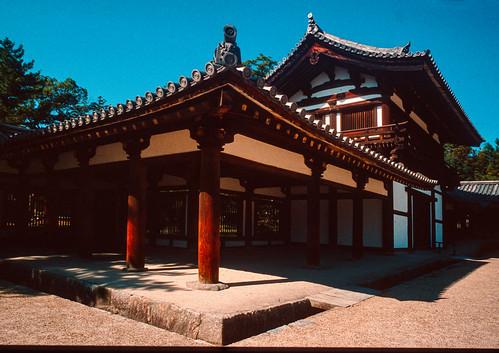 Japon 1986 (17)