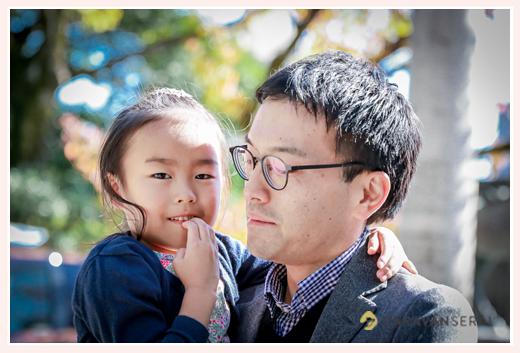 パパと娘 季節は秋(11月)