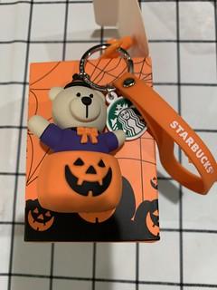 Starbucks Halloween Keychain