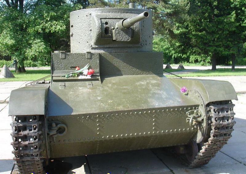 T-26 Kirovsk 3