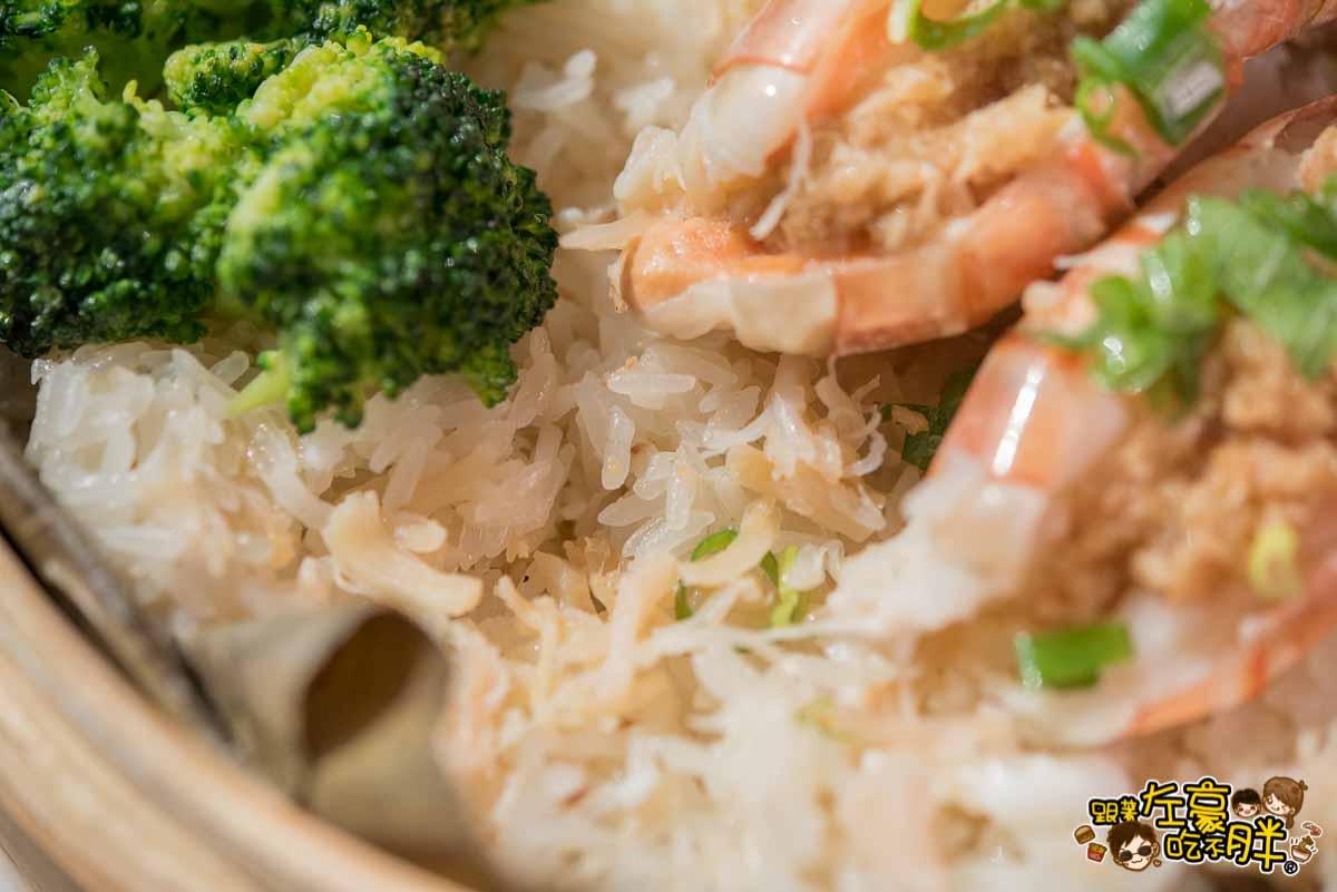 高雄國賓大飯店粵菜廳-43