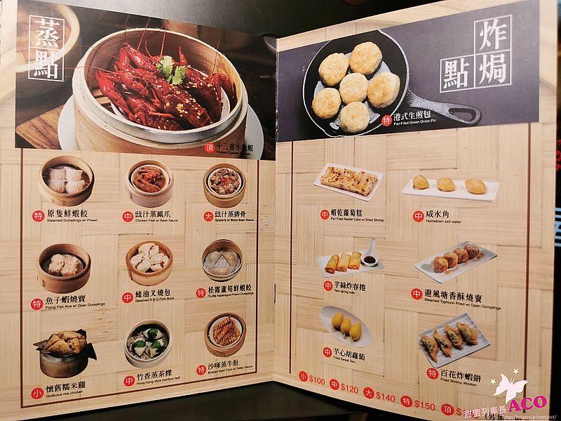 港點大師 台北三創店30